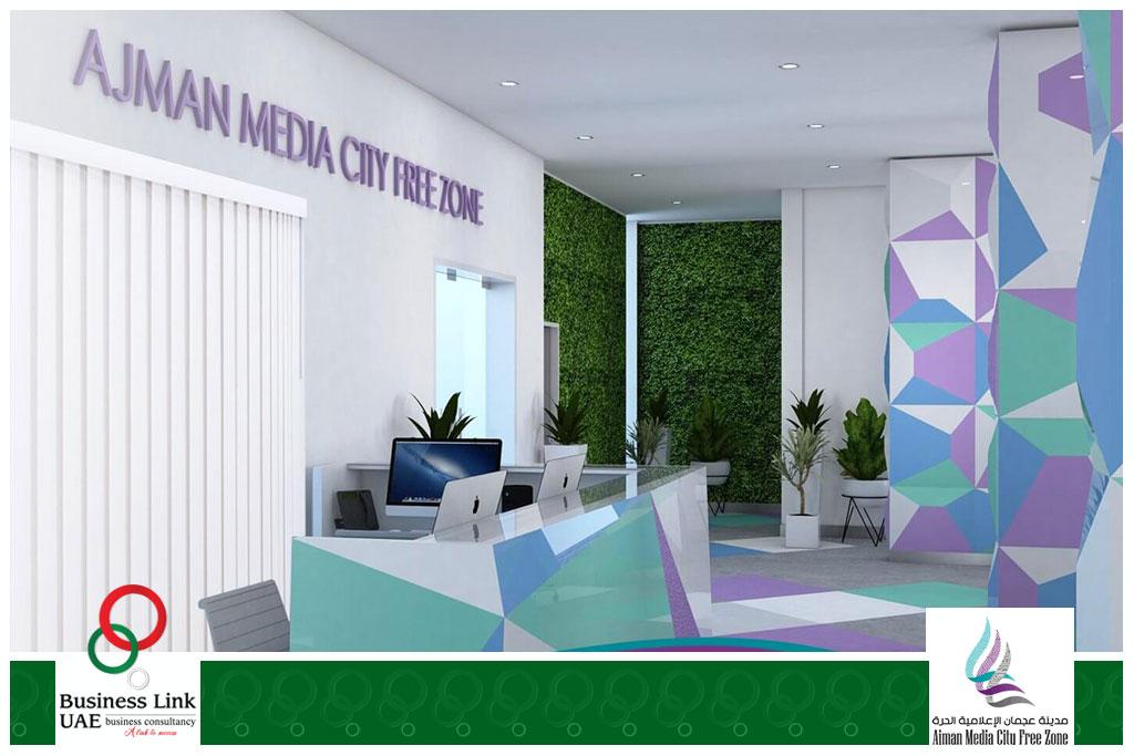 Ajman-Media-City