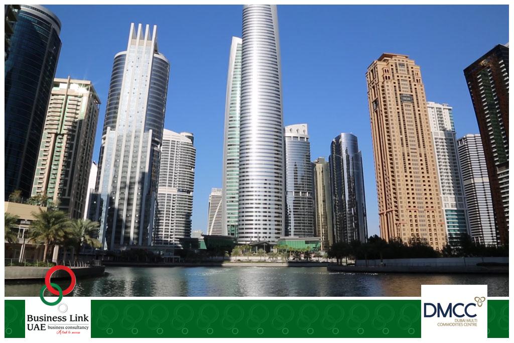 Dubai-Multi-Commodities-Centre
