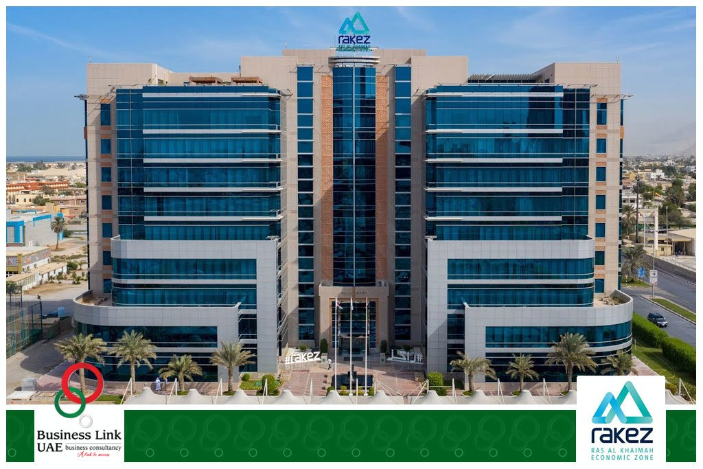 Ras-Al-Khaimah-Free-Trade-Zone-Business Link UAE