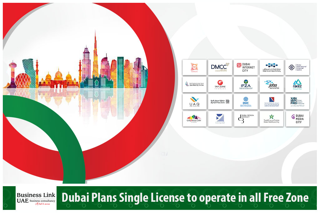 Dubai-Plans-Single-License-to-operate-in-all-Free-Zone