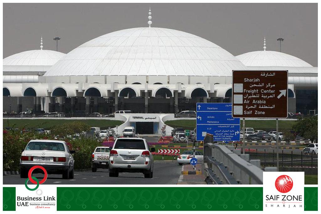 Sharjah-International-Airport