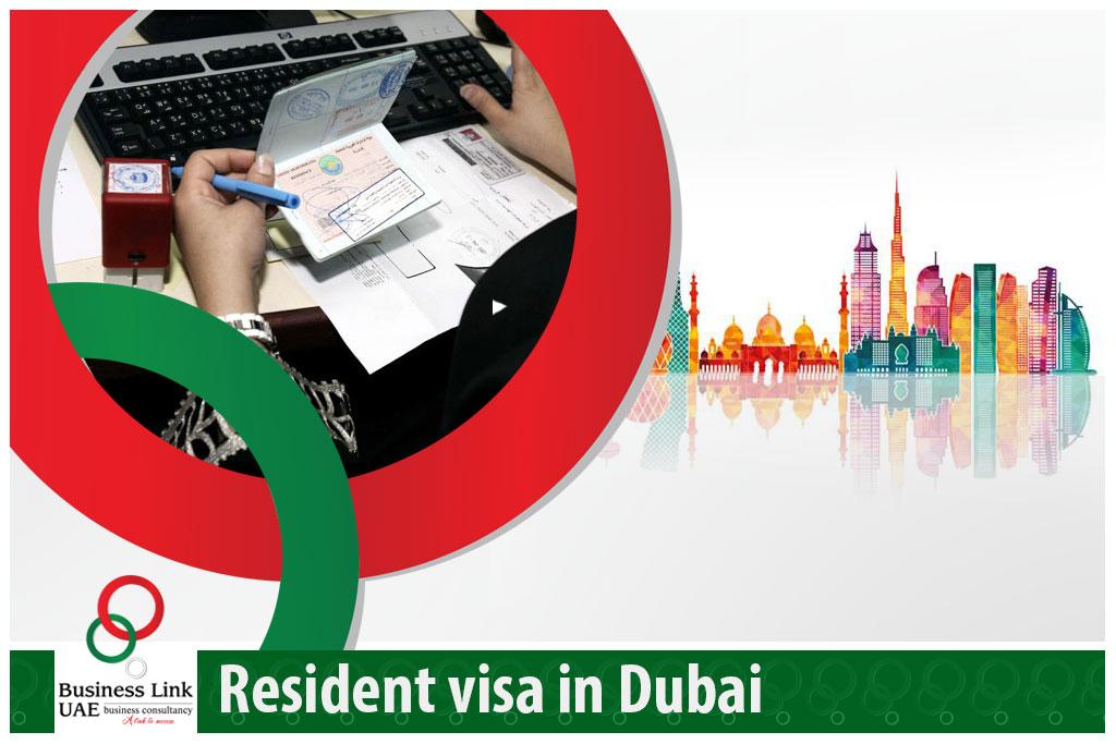 resident-visa-in-Dubai